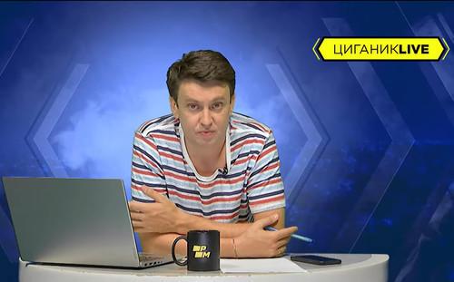 Минай – Динамо: прогноз Ігоря Циганика