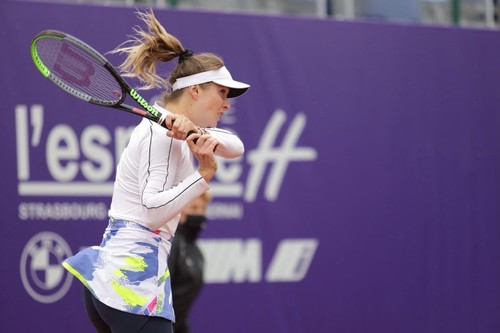 15-й титул. Элина Свитолина выиграла турнир в Страсбурге!