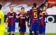 Барселона – Вильярреал – 4:0. Видео голов и обзор матча