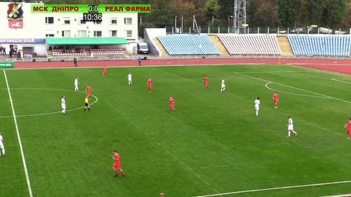 Дніпро Черкаси – Реал Фарма. Дивитися онлайн. LIVE трансляція