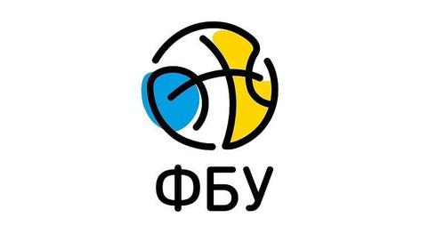 В Украине введен протокол противоэпидемических мер на баскетбольный сезон