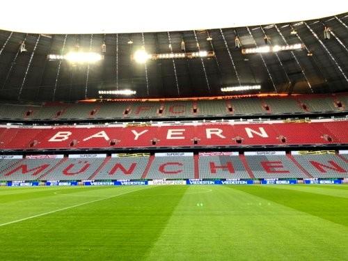 Боруссия Д - Бавария - 2:3. Текстовая трансляция матча