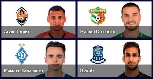 Шапаренко претендує на звання найкращого гравця серпня та вересня в УПЛ