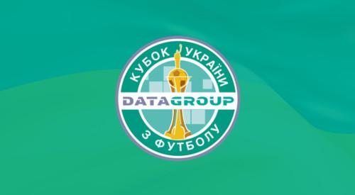 Кубок Украины. Днепр-1, Минай и Мариуполь идут дальше (обновляется)