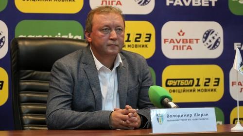 Владимир ШАРАН: «Переживал, чтобы не было недооценки соперника»