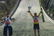 Украинец Марусяк одержал победу на этапе Кубка FIS