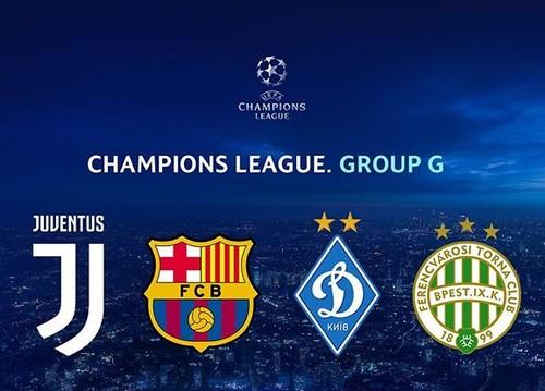 Zhdem Ronaldu V Kieve Stal Izvesten Grafik Matchej Dinamo V Lige Chempionov