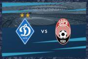 Динамо Киев - Заря: прогноз на матч Максима Калиниченко