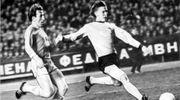 ВИДЕО. Историческая победа. Как Динамо выиграло Суперкубок УЕФА