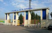 Артем ФРАНКОВ: «Десна выиграла суд касательно стадиона»