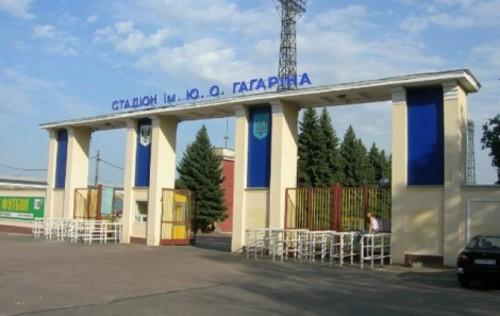 Артем ФРАНКОВ: «Десна виграла суд щодо стадіону»