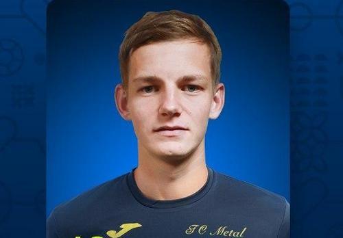 Металл подписал 19-летнего украинца