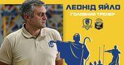 Будивельник получил нового главного тренера