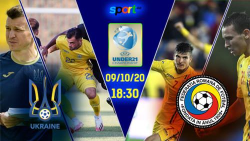 Украина U-21 – Румыния U-21 – 1:0. Текстовая трансляция матча