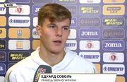 Эдуард СОБОЛЬ: «Шевченко указал на ошибки, которые были в прошлой игре»