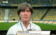 Йоахим ЛЕВ: «Сборная Украины способна конкурировать с топовыми сборными»
