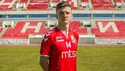 Тарас БОНДАРЕНКО: «В Сербии был лучший год моей футбольной жизни»