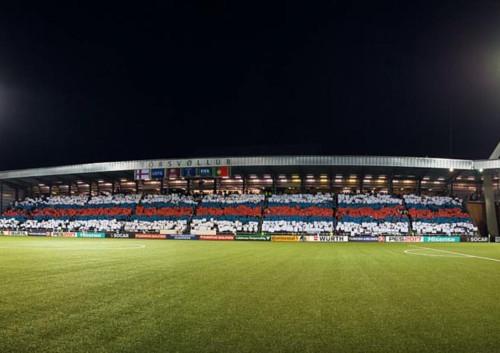 Лига наций D: Гибралтар обыграл Лихтенштейн, Фареры и Латвия сыграли вничью