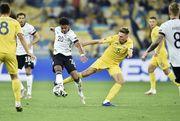 Сборная Украины потерпела первое за три года поражение на своем поле