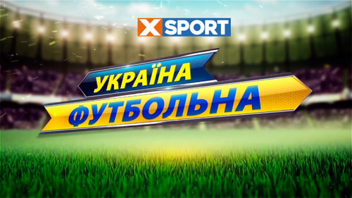Украина футбольная. Яркая Вторая лига, неожиданный разгром в Николаеве