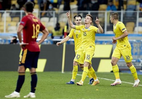 Україна – Іспанія – 1:0. Фурор у Києві! Відео голу та огляд матчу