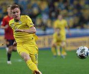 ФОТО. Цыганков посвятил гол в ворота Испании другу