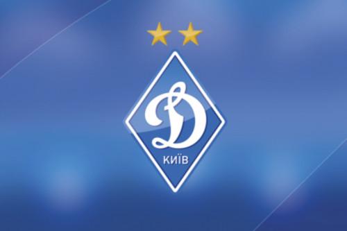 ОФИЦИАЛЬНО. Матч Динамо – Ювентус смогут посетить более 20 тысяч фанов