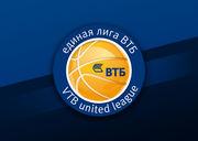 Сезон Єдиної Ліги ВТБ завершений