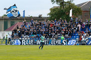 Слуцьк – Динамо Брест. Дивитися онлайн. LIVE трансляція