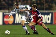 ГОЛОВКО: «У футболі наше покоління прожило досить хороше життя»