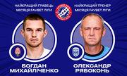 Михайличенко – Игрок месяца в УПЛ, Рябоконь – лучший тренер
