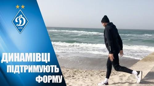 ВИДЕО. Как игроки Динамо поддерживают форму во время карантина