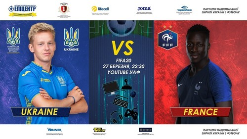 Месси и Неймар забили за сборную Украины. Зинченко разгромил Менди