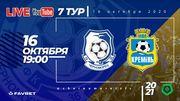 Чорноморець – Кремінь. Дивитися онлайн. LIVE трансляція