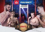 WWFC 17. Велике шоу MMA у Львові: анонс, файткард, дивитися онлайн