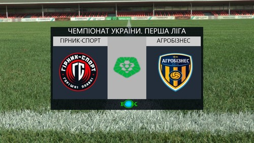 Горняк-Спорт – Агробизнес. Смотреть онлайн. LIVE трансляция
