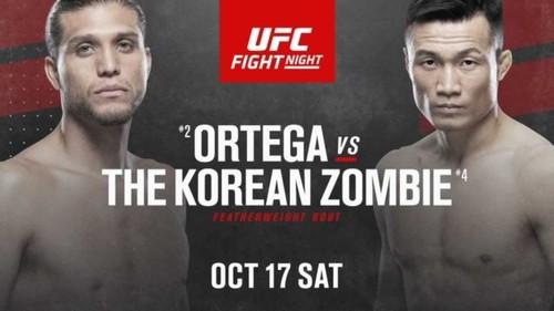 Где смотреть онлайн бой UFC: Брайан Ортега – Корейский Зомби