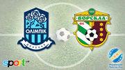 Где смотреть онлайн матч чемпионата Украины Олимпик – Ворскла