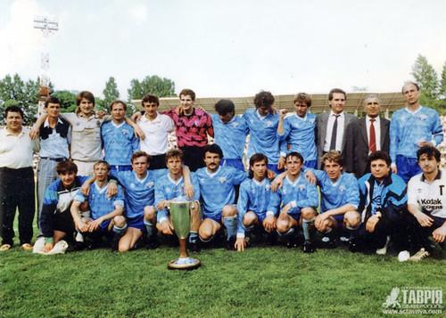 Чемпион Украины 1992 в составе Таврии жестоко избит в Москве