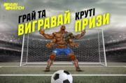 Footboss – новая RPG игра от Parimatch