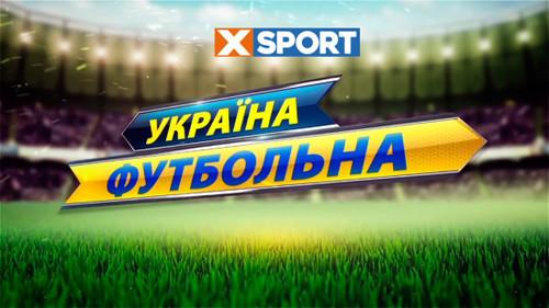 Украина футбольная. Дебютная победа Яковенко