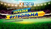 Украина футбольная. Агробизнес планирует построить собственный стадион