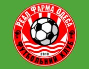 Реал Фарма – Николаев-2. Смотреть онлайн. LIVE трансляция