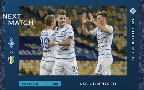 ФАВОРИТ ДНЯ. Главные матчи дня и популярные прогнозы на 24 октября