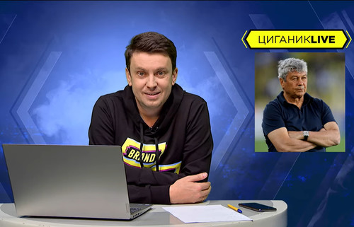 ЦЫГАНЫК: «Динамо вело серьезные переговоры с центрбеком из Вероны»