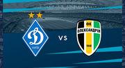 Динамо - Александрия - 1:0. Видео гола и обзор матча