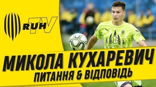 Николай КУХАРЕВИЧ: «Я фанат Роналду. Нравятся Кейн, Левандовски и Холланд»