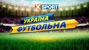 Украина футбольная. Горняк-Спорт крупно выигрывает, Волынь уже третья