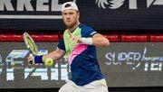 Марченко вышел во второй круг турнира в Гамбурге