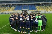 Де дивитися онлайн матч чемпіонату України Дніпро-1 – Динамо